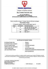 MDSB-TNB-CERT-2